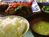 お食事処 武本 市原のおすすめポイント2