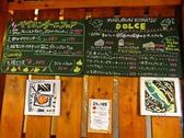 マルブン小松本店の雰囲気2
