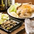 ■鶏料理専門店ならではの絶品メニュー多数