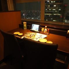 スカイツリーも見えるカップル席【新宿でお食事処、お食事会を実施するお店をお探しなら北海道へ】