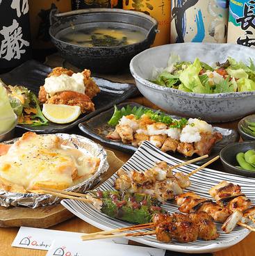 おんどり庵 都島店のおすすめ料理1