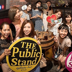 The Public Stand 新潟駅前店のコース写真