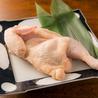 佐賀県長期飼育赤鶏 次鶏屋のおすすめポイント1