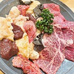 カウンター焼肉専門 ...のサムネイル画像