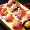 神戸焼肉 樹々 彩のおすすめポイント1