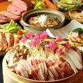 隠れ海鮮居酒屋 魚京助 新橋駅前店のおすすめ料理1