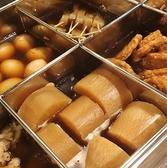 静岡おいしんぼ処 しずおかばっかぁのおすすめ料理2