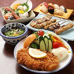 食事の店 星が浦 日の出のおすすめ料理1