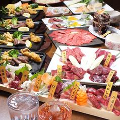 馬肉酒場 三村 新宿西口店のコース写真