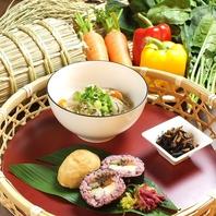 明日香村こだわりのお野菜、お米をご提供