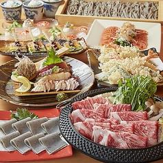 高田屋 東銀座昭和通り店のおすすめ料理1