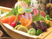 三ツ矢亭 鍛冶屋町店のおすすめ料理3