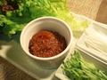 料理メニュー写真コチュジャン仕立ての肉味噌サニーレタス包み