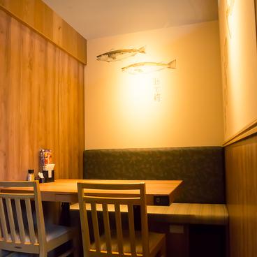 北海道はでっかい道 オホーツクの恵み 網走市 西新橋店の雰囲気1