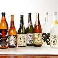 お酒の種類も豊富!銘酒や地酒などもございます。