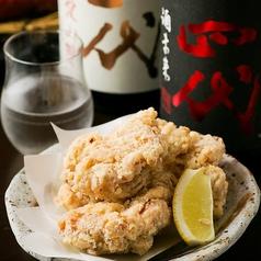 いろり家 西新井店のおすすめ料理1