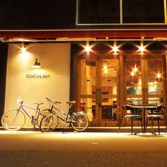 ココリエ 南船場 CoCoLierの写真