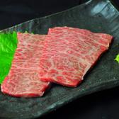 焼肉こいのぼり 玉島長尾本店のおすすめ料理2