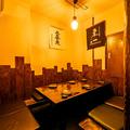 居酒屋 囲炉裏 いろり 飯田橋神楽坂店の雰囲気1