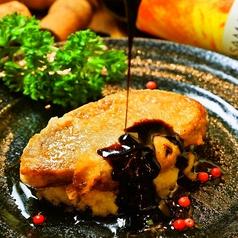 肉バル THE CARNE ザ カルネ 磨屋町の写真