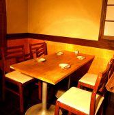浜松町 和の家の雰囲気3