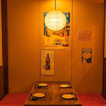 個室居酒屋 えびすや 熊本新市街店の雰囲気1