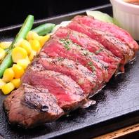 柔らかなA5国産和牛ステーキ 1200円/1人前~(税込)