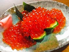 寿司酒房洛彩のおすすめ料理2