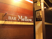 BAR Mellowの雰囲気3
