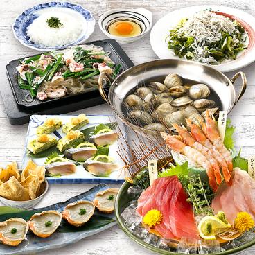 磯丸水産 中洲国体道路店のおすすめ料理1