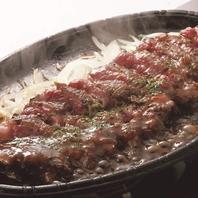 3種類のソースの中から選べる!熱々 牛ステーキ!
