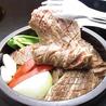 焼肉レストラン 高麗ガーデン 浜寺店のおすすめポイント1