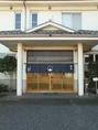 武井加曽利店へようこそ!いらっしゃいませ!