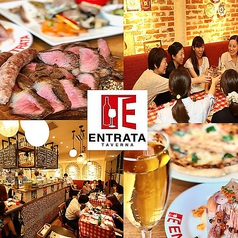 ENTRATA 堂島店の写真