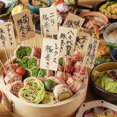 地産地消の野菜を楽しむ創作居酒屋 みつば 広島流川店のおすすめ料理1
