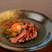 町家和食 京の町 梅田のおすすめ料理3