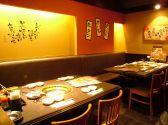 焼肉屋さかい 静岡インター店の雰囲気3