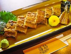 寿司酒房洛彩のおすすめ料理3