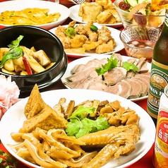 台湾料理 好記の写真
