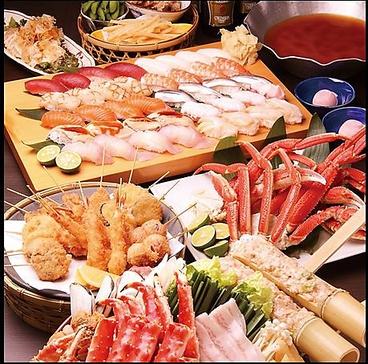 魚がし寿し串揚げ うお坐 浦和南店のおすすめ料理1