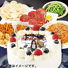 白木屋 目黒東口駅前店のおすすめ料理1