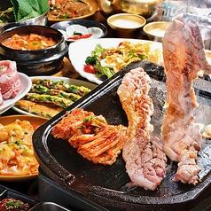 食べよう・食べようのおすすめ料理1