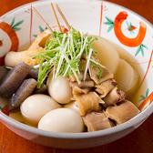 膳家 姫路店のおすすめ料理3