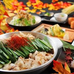 わかな wakana 横浜駅前店のおすすめ料理1
