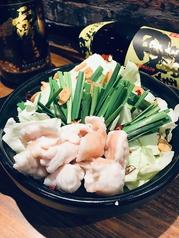 和食バル 四季彩のコース写真
