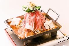 韓のおしり 鳳店のおすすめ料理1