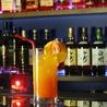 Casual Bar 34 カジュアルバー サーティーフォーのおすすめポイント1