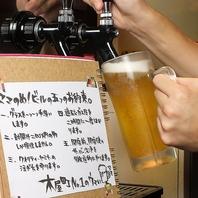 ビールの5つのお約束♪