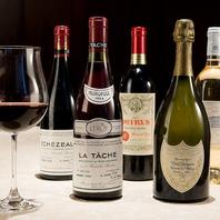 鉄板焼きとよく合うワインも充実