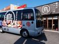 送迎バス完備!10名様~◆お気軽にお問合せください◆系列店『まるえん』『まるしょう』もご利用可能です!